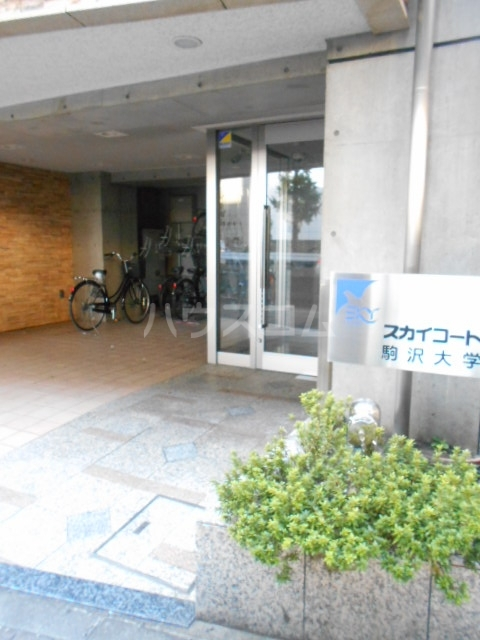 スカイコート駒沢大学 802号室のエントランス