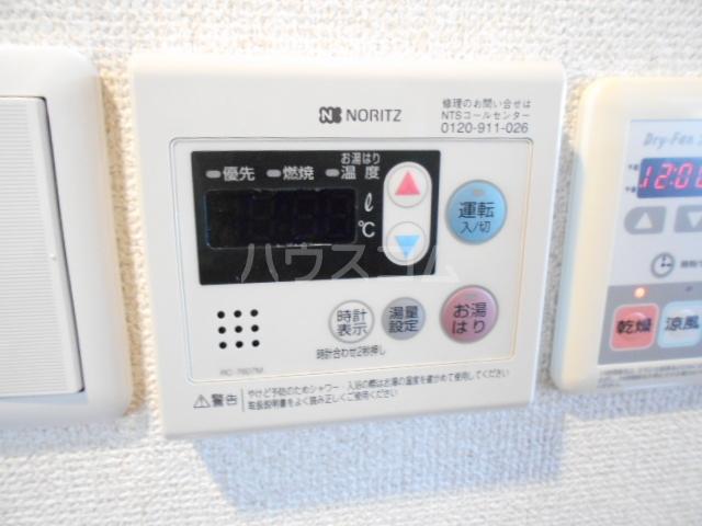 スカイコート駒沢大学 802号室の設備