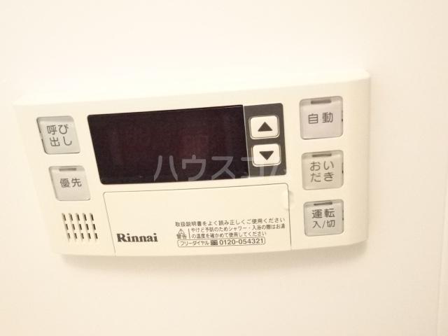 ミッドスクエア豊田 301号室の設備