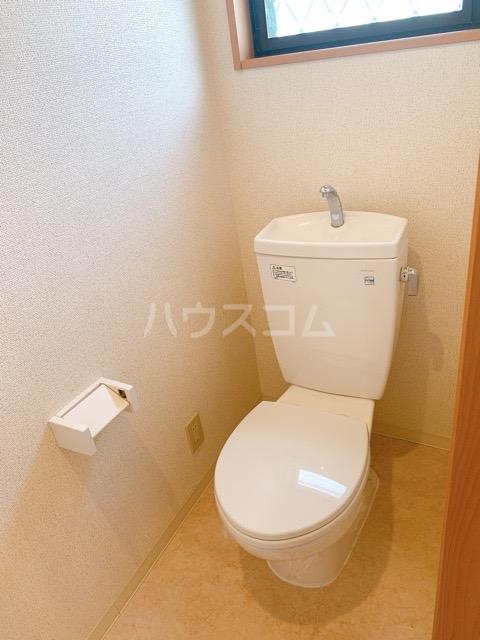 ウイングコートのトイレ