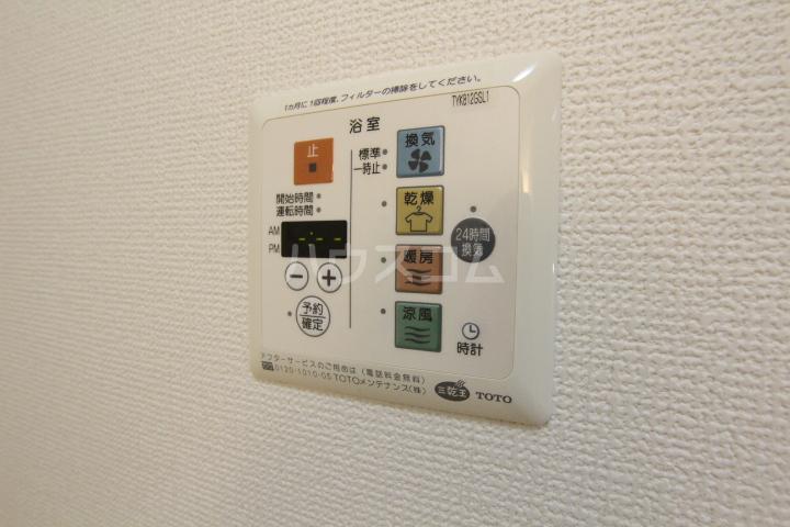 グランシャリオ花本 206号室のキッチン
