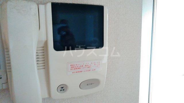 シドニーB 205号室のセキュリティ