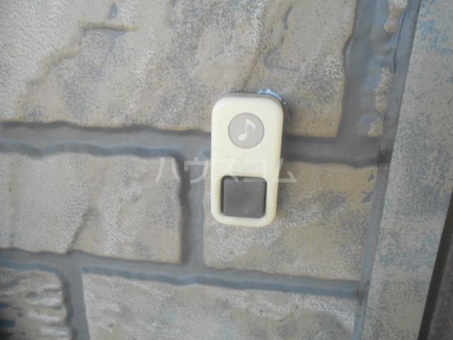 和宏コーポ 1-1号室のセキュリティ