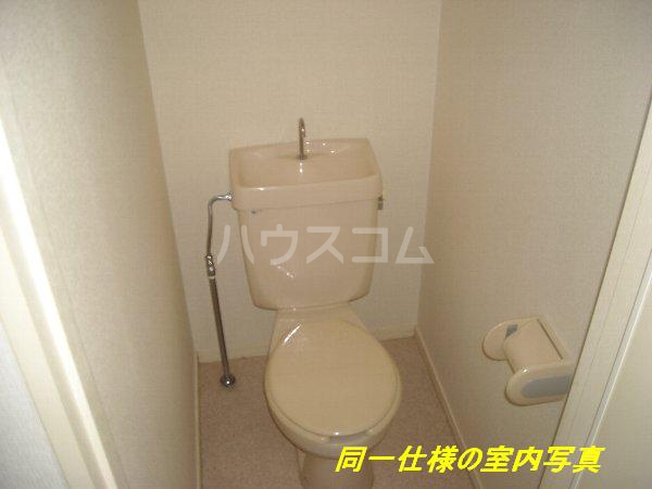 プレイソ大平 201号室のトイレ