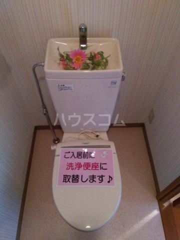 グランシャリオ 101号室のトイレ