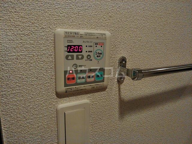 リブリ・エムール 204号室の設備