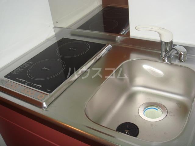 レオパレス葵 207号室のキッチン