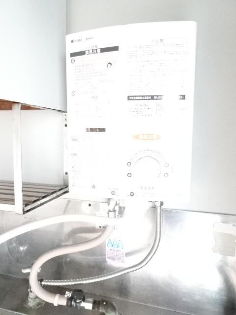 永覚コーポ 104号室の設備