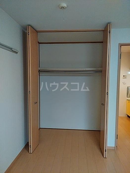 サザンクロス 105号室の収納