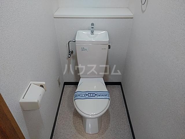 アルカディアタウン 303号室のトイレ