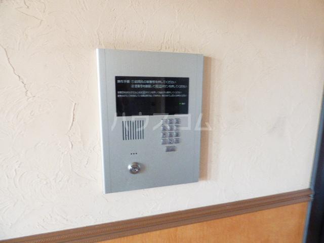 ベリーノ 205号室のセキュリティ