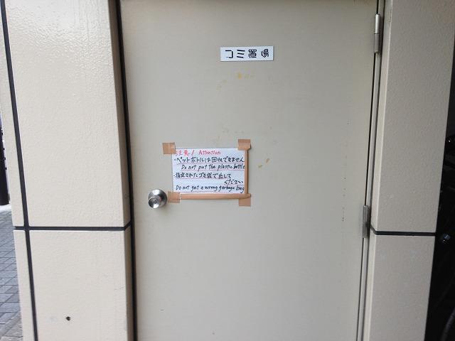 第二大嶽ビル 405号室の玄関