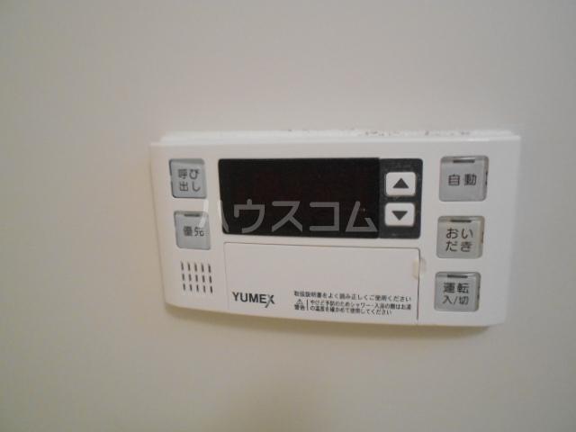 ウッドガーデン東戸塚A 101号室の設備