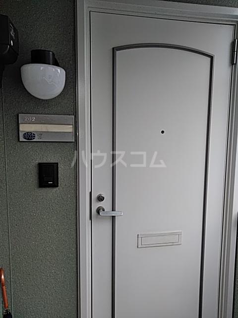 マリンコーポⅡ 202号室のバルコニー