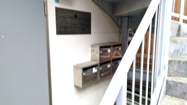 N.Y.アベニュー横浜 103号室のその他共有