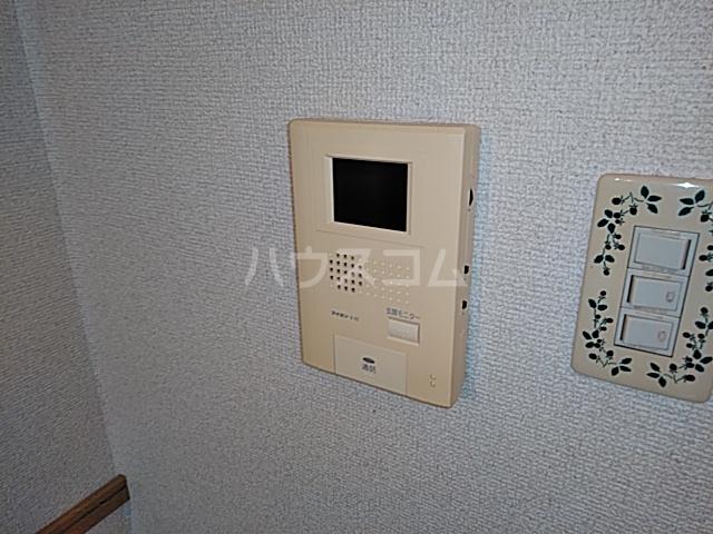 プロバンス 208号室のセキュリティ