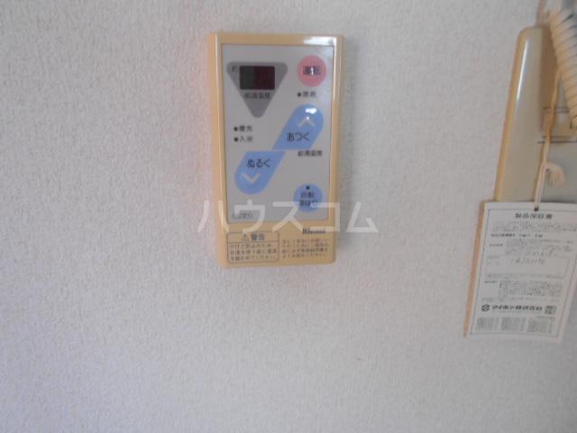 カトルズ中田Ⅱ 102号室の設備