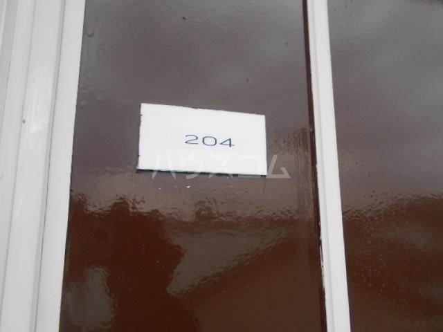 ハイツTM 204号室の玄関