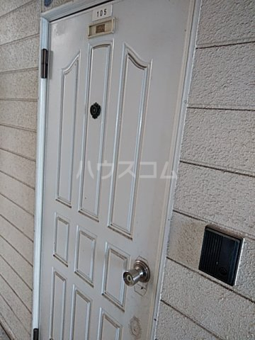 パレス井土ヶ谷 105号室の玄関