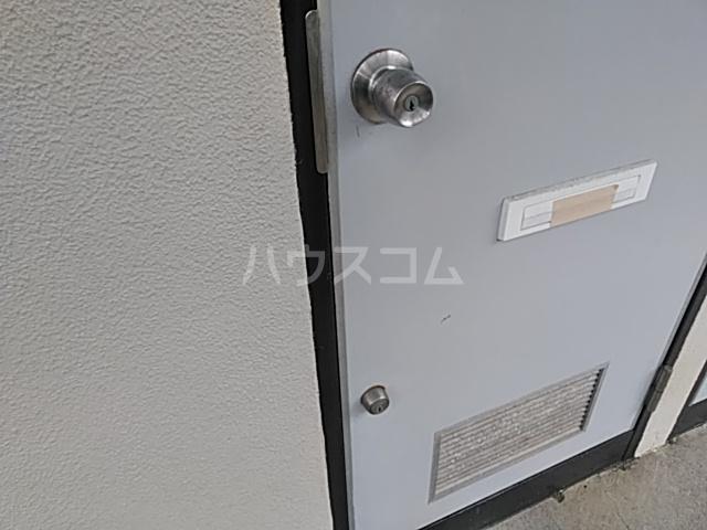 ハイツ南平台 A号室のセキュリティ