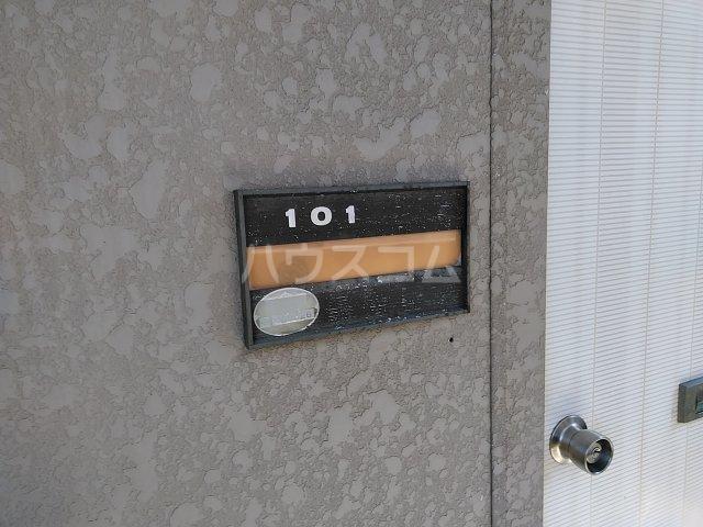 ラウレルハウス 101号室の洗面所