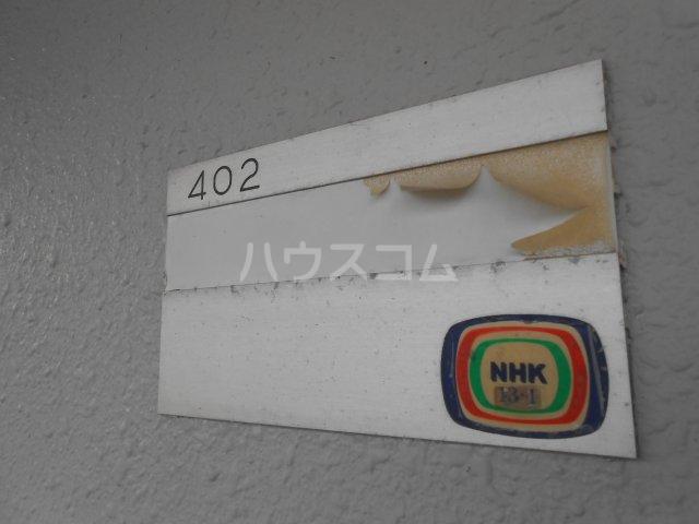 ピースフルハウス 402号室のその他