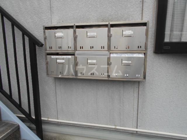 プチハウス 1-A号室のその他