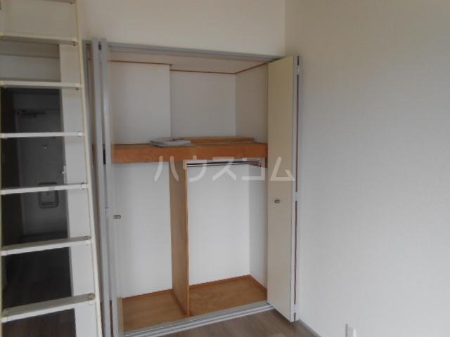 ハイツ・メイフィー 202号室の収納