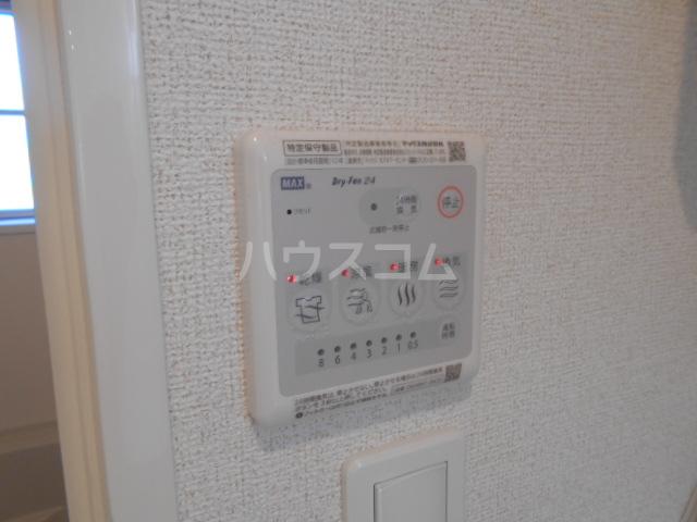 サンフラワー 01020号室の設備
