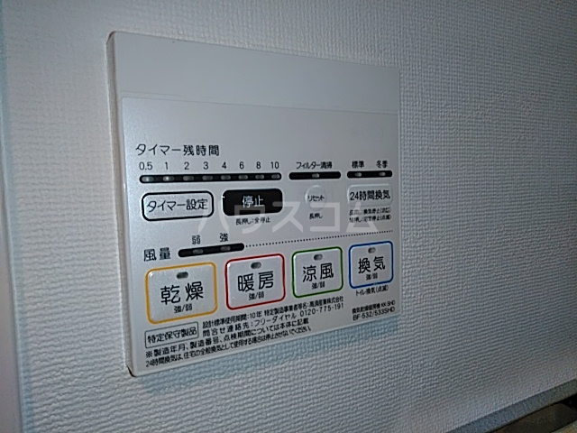 BANDOBASHI KNOTS 802号室の設備
