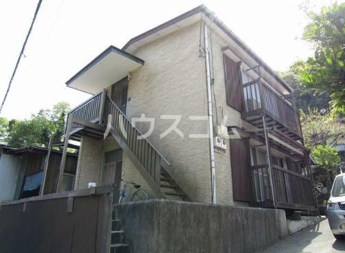 米山アパート外観写真