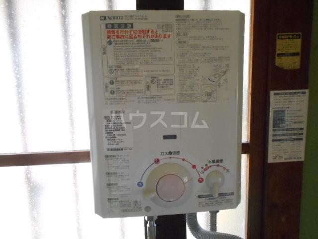 長崎荘 102号室の設備