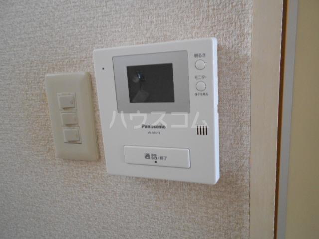メゾン上倉田 203号室のセキュリティ