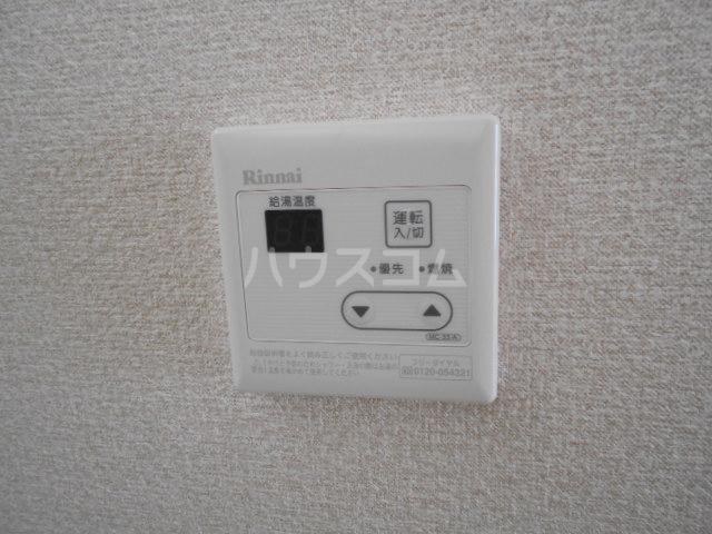 メゾン上倉田 203号室の設備