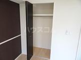 (仮称)栄区長沼町新築アパート 202号室のその他