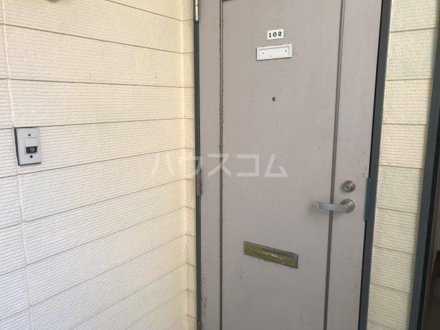 六浦駅南ハイツ 102号室の玄関