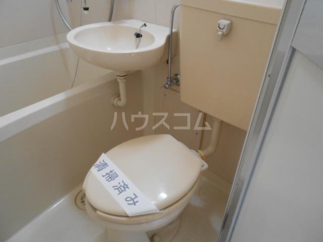 パルコホリウチ 101号室のトイレ