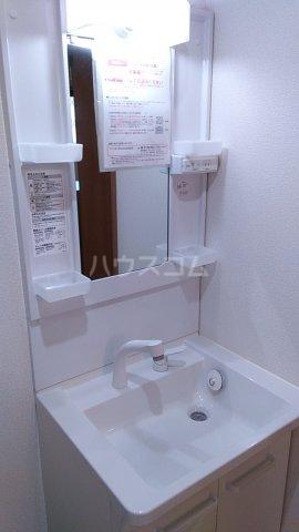 ITハウス 103号室の洗面所