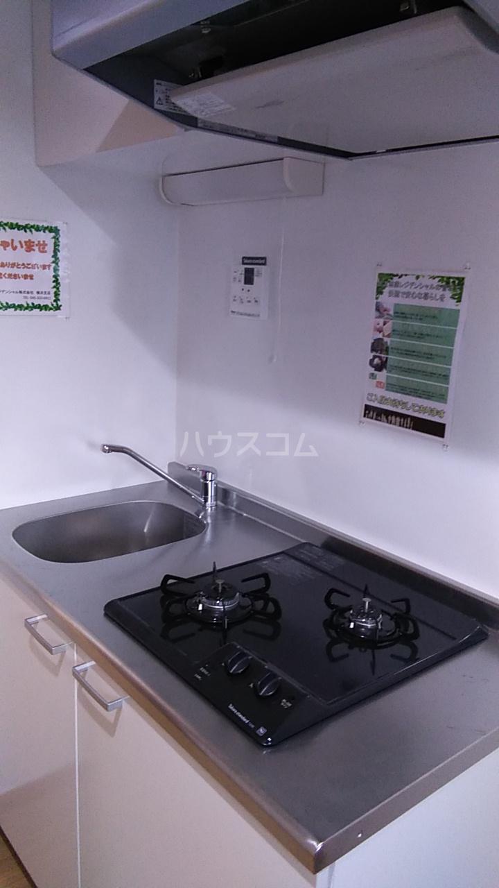 ITハウス 104号室のキッチン