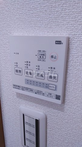 ITハウス 105号室の設備