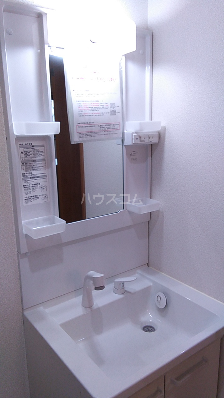 ITハウス 105号室の洗面所