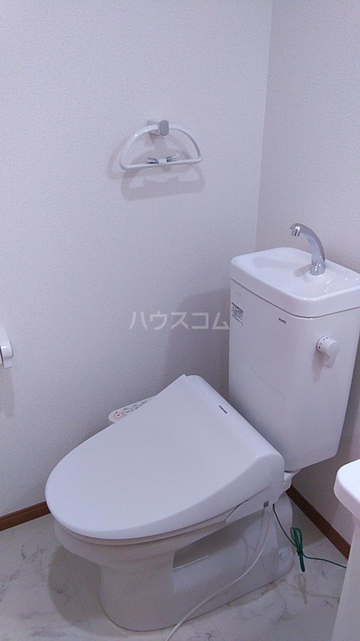 ITハウス 203号室のトイレ