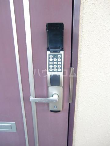 パルテール 202号室のセキュリティ