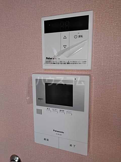 ユナイト弘明寺ヘンリーマンシーニ 205号室のセキュリティ