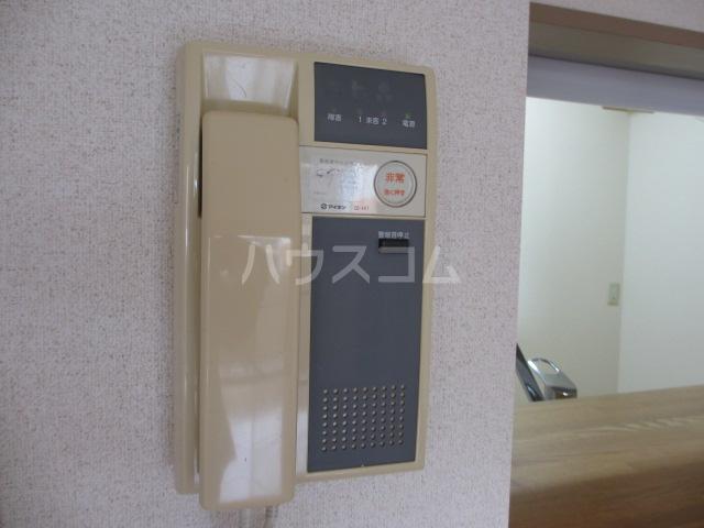 それいゆ泉 303号室のセキュリティ