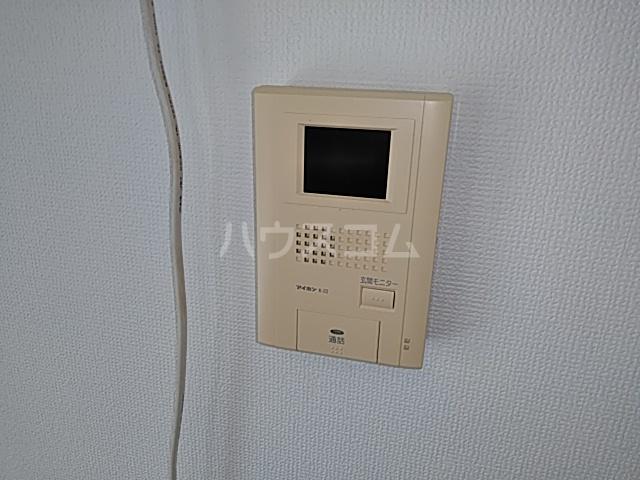 プロバンス 105号室のセキュリティ