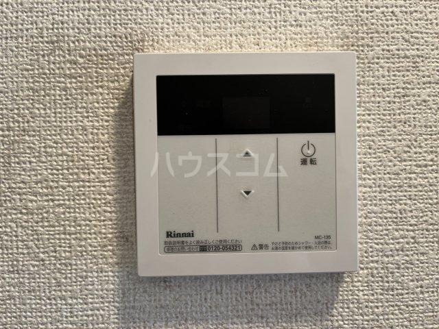 メゾン・アイリスⅡ 203号室のセキュリティ