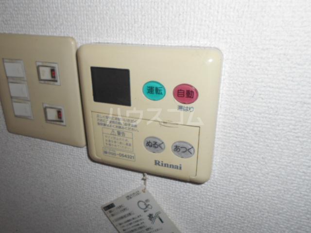アクシス 103号室の設備