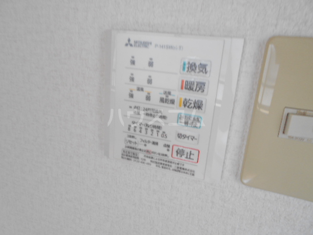 横浜元町ガーデンⅢ 101号室の設備