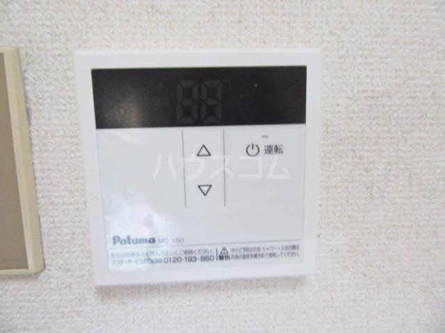 山荘村田 103号室の設備
